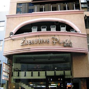 フィリピン航空直行便《午前発》で行く!マニラ3日間!ショッピング・レストラン等へのアクセス良好♪『ザ・エクゼクティブ・プラザホテル』に滞在♪《往復送迎・朝食付》