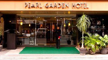 フィリピン航空直行便《午前発》で行く!マニラ3日間!ショッピング・レストラン等へのアクセス良好♪『パール・ガーデンホテル・デラックスルーム』に滞在♪《往復送迎・朝食付》