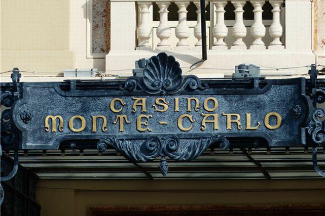 モナコのカジノ・ド・モンテカルロ