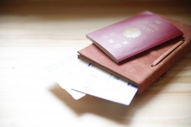 海外旅行のパッケージツアーでマイルを貯める